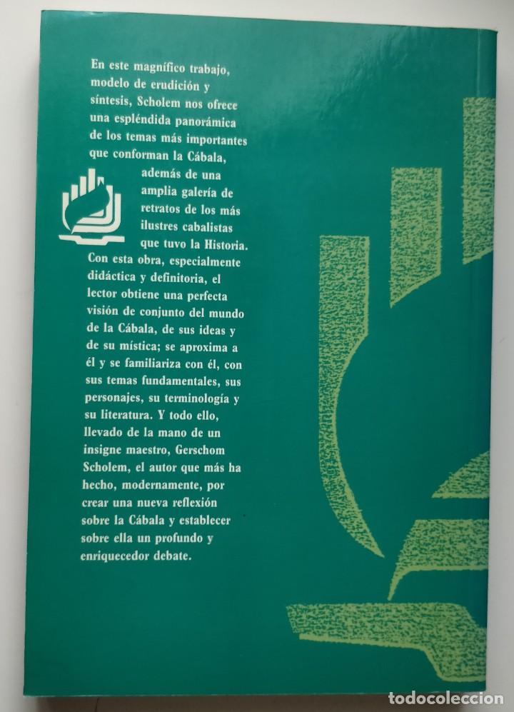 Libros de segunda mano: GUIA PRACTICA AL SIMBOLISMO QABALISTICO LAS ESFERAS DEL ÁRBOL DE LA VIDA ** GARETH KNIGTH - Foto 2 - 207973662