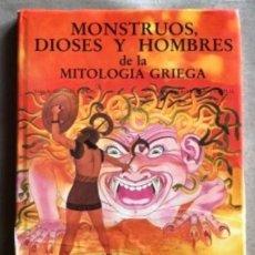 Libros de segunda mano: MONSTRUOS, DIOSES Y HOMBRES DE LA MITOLOGÍA GRIEGA. MICHAEL GIBSON, ILUSTRA GUIVANNI CASELLI.. Lote 208318427