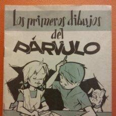 Livros em segunda mão: LOS PRIMEROS DIBUJOS DEL PÁRVULO. EDITORIAL MIGUEL A SALVATELLA. Lote 208383573