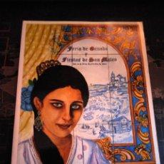 Libros de segunda mano: LIBRO FERIA DE GANADO Y FIESTAS DE SAN MATEO 2003 VILLAMARTÍN CADIZ ANDALUCIA. Lote 208401295