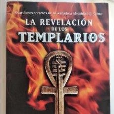Libros de segunda mano: LA REVELACIÓN DE LOS TEMPLARIOS * LYNN PICKNETT Y CLIVE PRINCE GUARDIANES SECRETOS IDENTIDAD DE CR. Lote 208652976