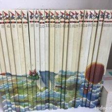 Libros de segunda mano: EL MUNDO SECRETO DE LOS GNOMOS - COLECCION COMPLETA - EDITORIAL PLAZA JOVEN 1988. Lote 208700336