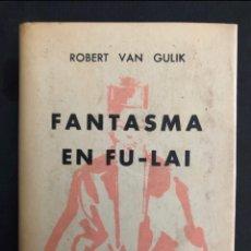 Libros de segunda mano: COLECCIÓN CRISOL N°70 BIS. FANTASMA EN FU-LAI. ROBERT VAN GULIK. AGUILAR (1965).. Lote 208794467