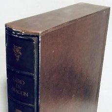 Libros de segunda mano: LIBRO DE ARAGÓN. CAJA DE AHORROS DE ZARAGOZA CENTENARIO 1876-1976. CUBIERTA DE PABLO SERRANO. Lote 209185578