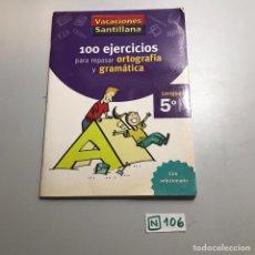 Libros de segunda mano: VACACIONES SANTILLANA. Lote 209398248