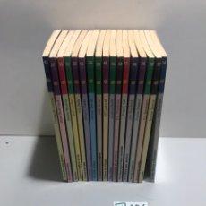 Libros de segunda mano: LOTE DE LIBROS LAS NOVELAS DEL VERANO. Lote 209686556