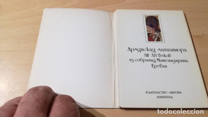 Libros de segunda mano: ARMENIAN MINIATURES OF THE 13TH AND 14TH CENTURIES - COLECCIÓN FOTOGRAFIAS LENIGRAD U305 OTROS - Foto 3 - 209773168