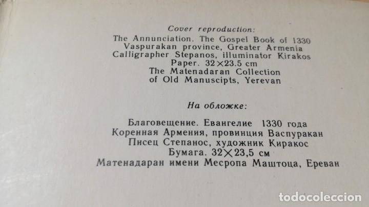 Libros de segunda mano: ARMENIAN MINIATURES OF THE 13TH AND 14TH CENTURIES - COLECCIÓN FOTOGRAFIAS LENIGRAD U305 OTROS - Foto 4 - 209773168