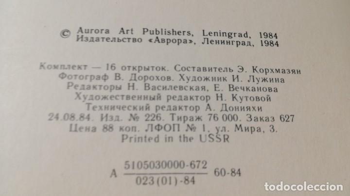 Libros de segunda mano: ARMENIAN MINIATURES OF THE 13TH AND 14TH CENTURIES - COLECCIÓN FOTOGRAFIAS LENIGRAD U305 OTROS - Foto 5 - 209773168