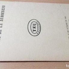Libros de segunda mano: VOLPONE - PLACIO DE LA AUDIENCIA ZARAGOZA - 1963 - ENTRADA NUMERADA U-401 TEATRO. Lote 209775180