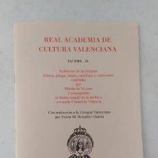 Libros de segunda mano: LIBRO DE LAS ALABANZAS DE LAS LENGUAS HEBREA, GRIEGA LATINA CASTELLANA Y VALENCIANA MARTI DE VICIANA. Lote 209776771