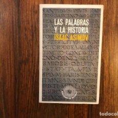 Libros de segunda mano: LAS PALABRAS Y LA HISTORIA. ISAAC ASIMOV. LENGUAJE . HISTORIA.. Lote 209796555