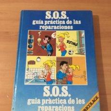Libros de segunda mano: GUÍA PRÁCTICA DE LAS REPARACIONES. Lote 209808600
