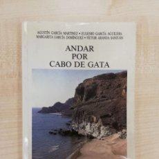 Libros de segunda mano: ANDAR POR CABO DE GATA (ALMERÍA) VARIOS AUTORES. LIBROS PENTHALON.. Lote 209907032