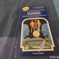Libri di seconda mano: LIBROJUEGOS ARKANSAS1980 ELIGE TU PROPIA AVENTURA 57 LA FLETXA FANTASMA CATALAN. Lote 210070505