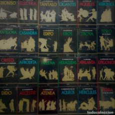 Libros de segunda mano: MITOLOGIA GREDOS 46 LIBROS. Lote 210096077
