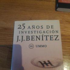 Libros de segunda mano: 25 AÑOS DE INVESTIGACIÓN JJ BENÍTEZ. Lote 210414815