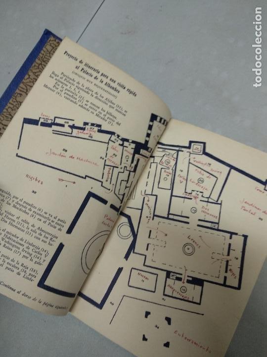 Libros de segunda mano: LA ALHAMBRA. FIDEL FERNÁNDEZ. EDITORIAL JUVENTUD. - Foto 2 - 210418151
