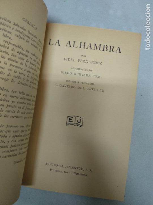 Libros de segunda mano: LA ALHAMBRA. FIDEL FERNÁNDEZ. EDITORIAL JUVENTUD. - Foto 3 - 210418151