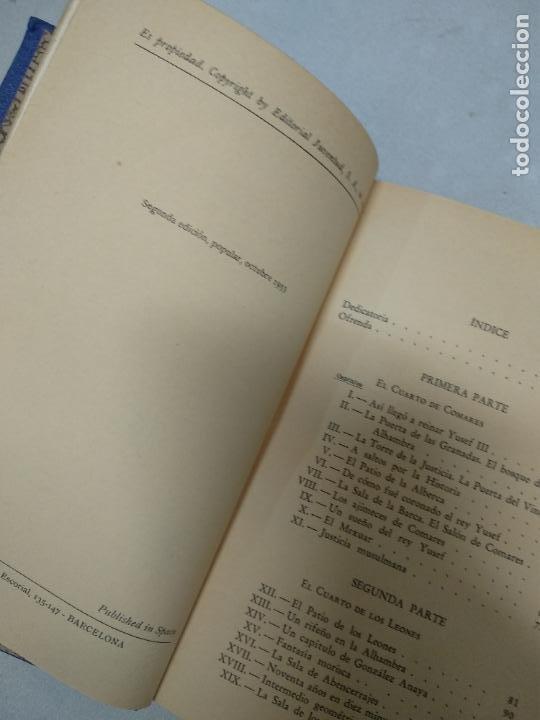 Libros de segunda mano: LA ALHAMBRA. FIDEL FERNÁNDEZ. EDITORIAL JUVENTUD. - Foto 5 - 210418151