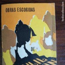 Libros de segunda mano: OBRAS ESCOGIDAS. KAHLIL GIBRAN. 1ª EDICIÓN 1977. Lote 210564556