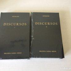 Libros de segunda mano: PACK LIBROS ISÓCRATES - DISCURSOS - BIBLIOTECA CLÁSICA GREDOS - CLÁSICOS DE GRECIA Y ROMA. Lote 210607446