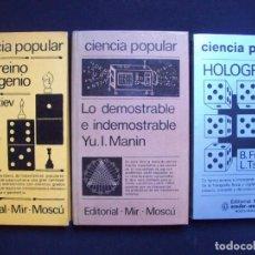 Libros de segunda mano: CIENCIA POPULAR. 3 EJEMPLARES. EN EL REINO DEL INGENIO, LO DEMOSTRABLE E INDEMOSTRABLE, HOLOGRAFIA. Lote 210669445