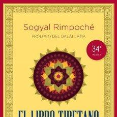 Libros de segunda mano: EL LIBRO TIBETANO DE LA VIDA Y DE LA MUERTE. - RINPOCHE, SOGYAL.. Lote 210712275