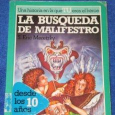 Libros de segunda mano: LA BUSQUEDA DEL MALIFESTRO - EL REINO DE ZORK 2 - LIBRO JUEGO - ALTEA JUNIOR. Lote 210934744