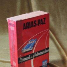Libros de segunda mano: MANUAL DE AUTOMÓVILES,ARIAS-PAZ,EDITORIAL DOSSAT,1968,36ª EDICIÓN.. Lote 210947624