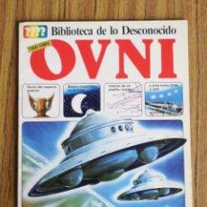 Livros em segunda mão: TODO SOBRE OVNI - BIBLIOTECA DE LO DESCONOCIDO - ED. PLES SM 1985 - LLENO DE ILUSTRACIONES A COLOR. Lote 211389281