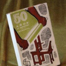 Libros de segunda mano: 50 AÑOS AL SERVICIO DE LA IMPRENTA,MARCELINO MARTÍN HIDALGO,EDITA PRODUCTOS HIMAR,1963.. Lote 211389359