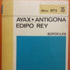 Libros de segunda mano: AYAX. ANTÍGONA. EDIPO REY. SÓFOCLES. LIBRO RTV. EDITORIAL SALVAT. Lote 211400186