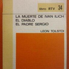 Libros de segunda mano: LA MUERTE DE IVAN ILICH. EL DIABLO. EL PADRE DE SERGIO. LEÓN TOLSTOI. LIBRO RTV. EDITORIAL SALVAT. Lote 211400307