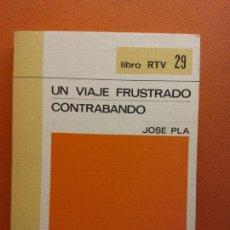 Libros de segunda mano: UN VIAJE FRUSTRADO. CONTRABANDO. JOSE PLA. LIBRO RTV. EDITORIAL SALVAT. Lote 211400949