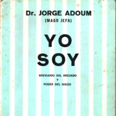 Libros de segunda mano: JORGE ADOUM : YO SOY - KIER, 1976. Lote 211403376