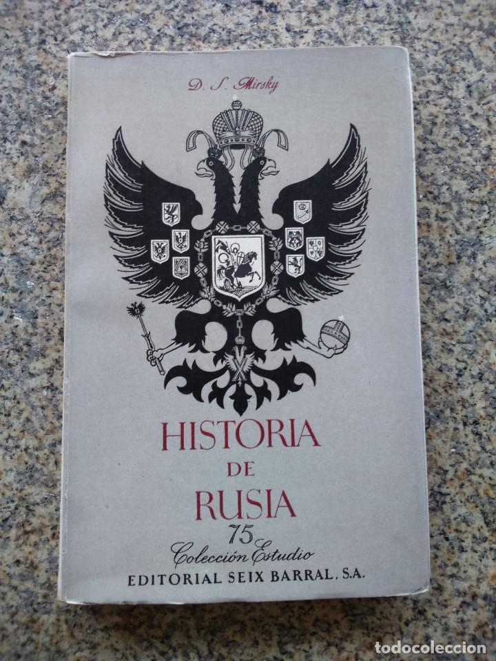 HISTORIA DE RUSIA HASTA LA REVOLUCION -- D. S. MIRSKY -- COLECCION ESTUDIO - SEIX BARRAL 1949 -- (Libros de Segunda Mano - Historia - Otros)