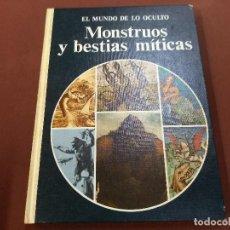 Libros de segunda mano: EL MUNDO DE LO OCULTO - MONSTRUOS Y BESTIAS MÍTICAS - ANGUS HALL - EDITORIAL NOGUER - ES4. Lote 211418925