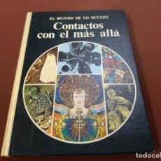 Libros de segunda mano: EL MUNDO DE LO OCULTO - CONTACTOS CON EL MÁS ALLÁ - ROY STEMMAN - EDITORIAL NOGUER - ES4. Lote 211420104