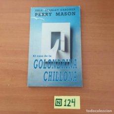 Libros de segunda mano: GOLONDRINA CHILLONA. Lote 211452796