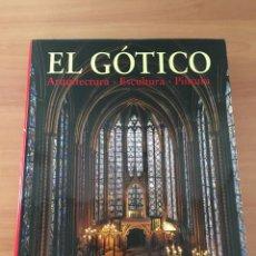 Libros de segunda mano: EL GÓTICO. Lote 211456151