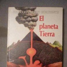 Libros de segunda mano: EL PLANETA TIERRA - COLECCIÓN NUEVO HORIZONTE - ED. MOLINO 1976. Lote 211567531