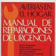 Libros de segunda mano: MANUAL DE REPARACIONES DE URGENCIA AVERIAS EN EL HOGAR. Lote 212381221