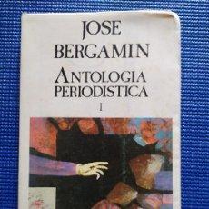Libros de segunda mano: JOSE BERGAMIN ANTOLOGIA PERIODISTICA I LITORAL. Lote 212542375