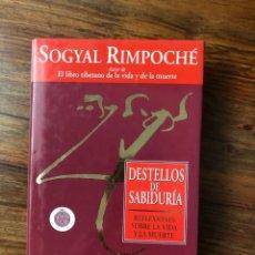 Libros de segunda mano: DESTELLOS DE SABIDURA. REFLEXIONES SOBRE LA VIDA Y LA MUERTE. SOGYAL RIMPOCHÉ. URANO. BUDISMO. Lote 212774027