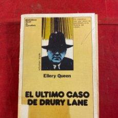 Livres d'occasion: EL ÚLTIMO CASO DE DRURY LANE. Lote 212954191