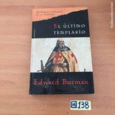 Libros de segunda mano: EL ÚLTIMO TEMPLARIO. Lote 213028641