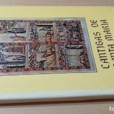 Libri di seconda mano: CANTIGAS DE SANTA MARIA DE ALFONSO X EL SABIO REY DE CASTILLA - PATRIMONIO NACIONAL W404. Lote 213251825