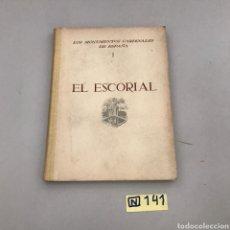 Libros de segunda mano: EL ESCORIAL. Lote 213278831