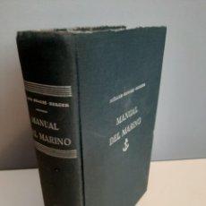 Libros de segunda mano: MANUAL DEL MARINO, J. MULLER-J. KRAUSS-M. BERGER, NAUTICA / SAILING, GUSTAVO GILI, 1946. Lote 213308347